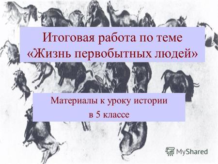 free Развитие систем гимнастики в новое время. (160,00 руб.) 0