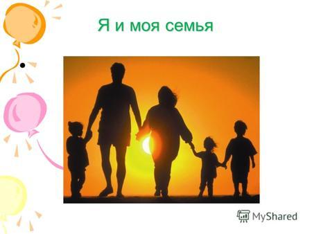 Мой настоящий отец (fb2)   КулЛиб - Классная - CoolLib
