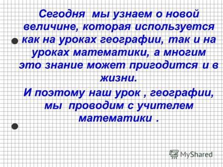 Sardor Rahimxon - Nima uchun / Сардор