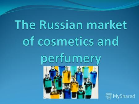 The market of perfumery and cosmetics is considered one of the fastest growing in the world. The annual growth rate of the market in Russia is 20%, outpacing.
