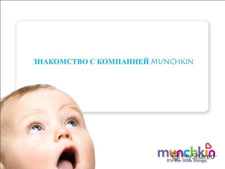 знакомство без регистрации бесплатно с татаркой