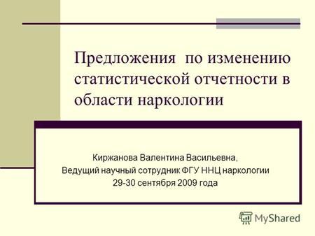 Г.санкт-петербург красногвардейский район поликлиники