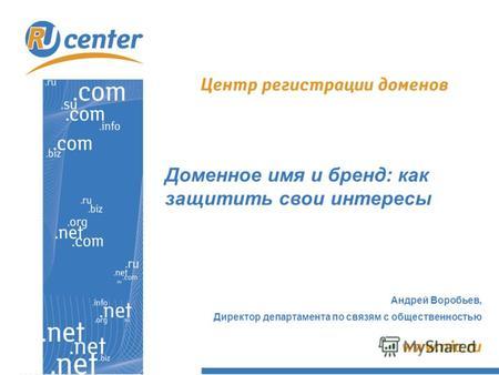 хостинг кс серверов в беларуси