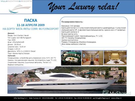 Villa Yachting S.r.l. Viale Tunisia 13 20124 MILANO Tel. +39 02 76 00 88 44 Fax +39 02 76 00 80 20 yachting@villagroup.it www.villayr.it Your Luxury relax!