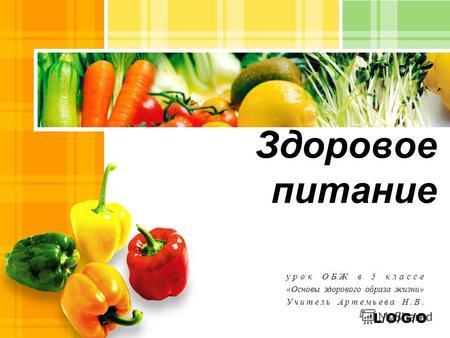 макароны здоровое питание