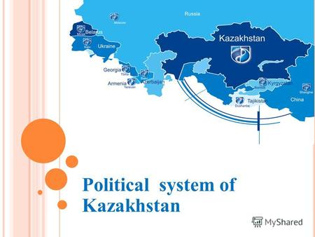 Political system of KazakhstanAccording to the Constitution, adopted at the national referendum on August 30, 1995, the Republic of Kazakhstan is a unitary.