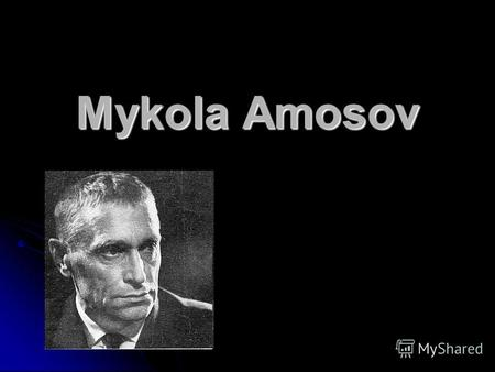 Mykola Amosov. Mykola Amosov (December 6, 1913, Cherepovets, Russian Empire – December 12, 2002, Kiev, Ukraine) was an Ukrainian doctor, heart surgeon,