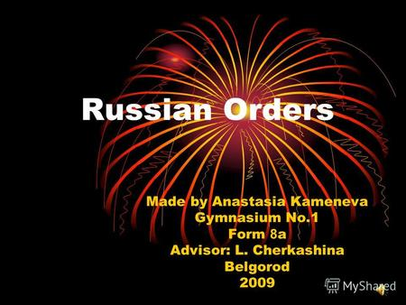 Russian Orders Made by Anastasia Kameneva Gymnasium No.1 Form 8 a Advisor: L. Cherkashina Belgorod 2009.