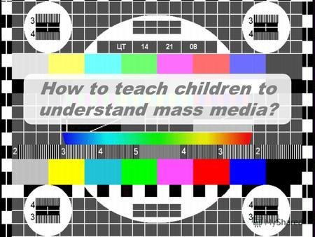How to teach children to understand mass media?. Superheros.