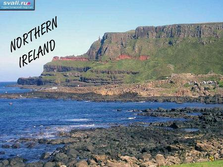 NORTHERN IRELAND. Northern Ireland also known as Ulster is a part of the United Kingdom. It is made up of six parts: Antrim, Armagh, Down, Fermanagh,