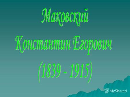 Сочинение на Тему Русская Литература 19 Века