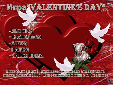 HistoryTraditions Gifts Dates Valentines 1 5 4 3 2 4 3 2 1 4 2 5 3 1 2 5 1 3 4 1 2 3 4 5.