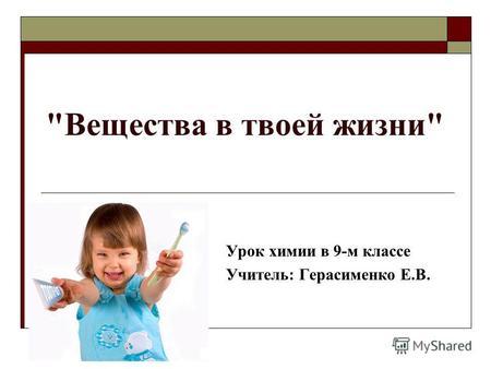 нии диетологии и питания рамн официальный сайт