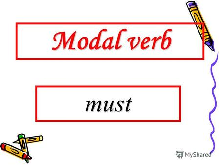Modal verb must. Must be Can be used to say that we are sure about something because it is logically necessary. Употребляется для выражения предположения,
