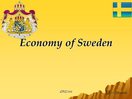 Economy of Sweden 2012 год. Sweden is located on the Scandinavian Peninsula. The size of the area is 449964 square kilometers. The capital is Stockholm.