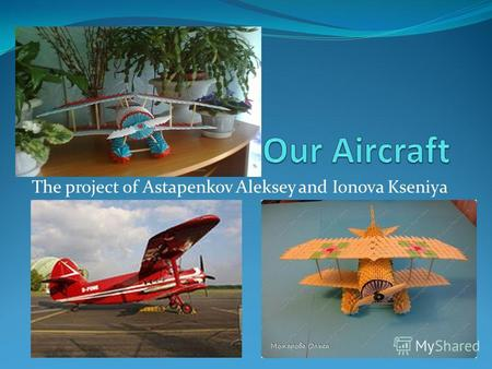 The project of Astapenkov Aleksey and Ionova Kseniya.