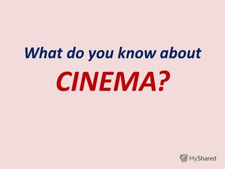 What do you know about CINEMA?. The first film: Прибытие поезда.