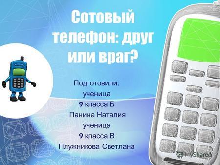 Как создать свои темы на телефон