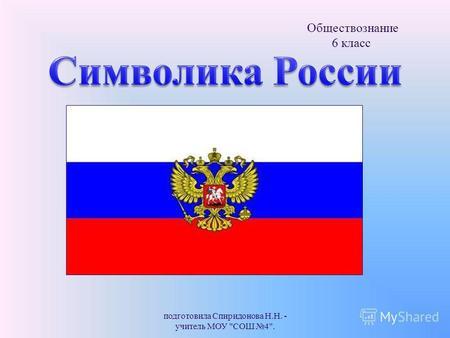 города с ь знаком в россии