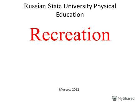 Russian State University Physical Education Recreation Moscow 2012.