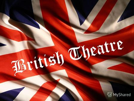 British Theatre. Theatre was introduced from Europe to what is now the United Kingdom by the Romans and auditoriums were constructed across the country.
