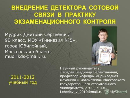 Детская поликлиника 10 минск телефон регистратуры
