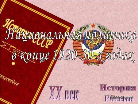 Детская поликлиника 43 фрунзенского района сайт