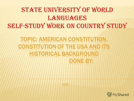 State University of World Languages Self-study work on Country Study.