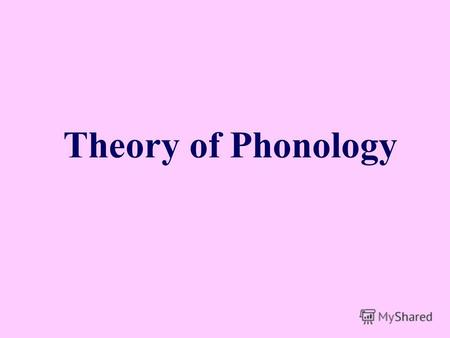 Theory of Phonology. The Syllable Plan: 1.The Syllable as a phonetic and phonological unit. 2.Theories of Syllable Formation & Syllable Division. 3.Functional.