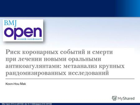 BMJ Open 2012;2:e001592. doi:10.1136/bmjopen-2012-001592.