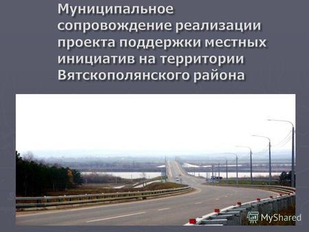 Погода в донецке ростовском на 2 недели