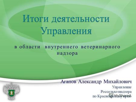Глава 10. ДОПОЛНИТЕЛЬНОЕ ОБРАЗОВАНИЕ / КонсультантПлюс