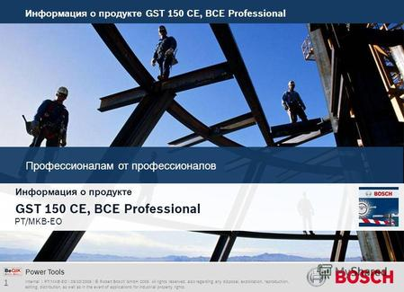1 Информация о продукте GST 150 CE, BCE Professional Internal | PT/MKB-EO | 09/10/2009 | © Robert Bosch GmbH 2009. All rights reserved, also regarding.