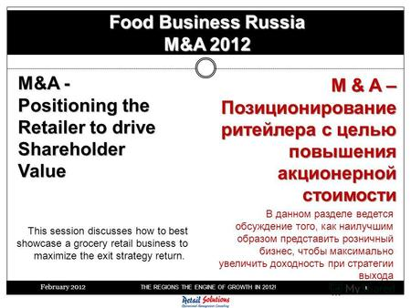 February 2012 THE REGIONS THE ENGINE OF GROWTH IN 2012! 1 Food Business Russia M&A 2012 M&A - Positioning the Retailer to drive Shareholder Value This.