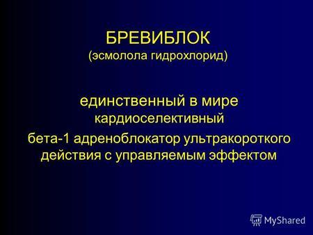 Об утверждении клинических протоколов «Экстренная ...