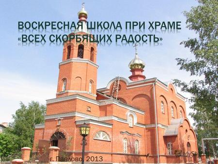 знакомство дошкольников с православной культурой