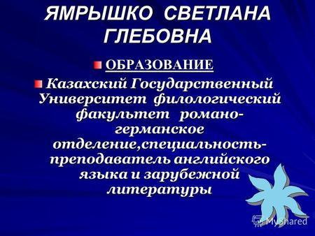 университет специальность диетолога павлодар