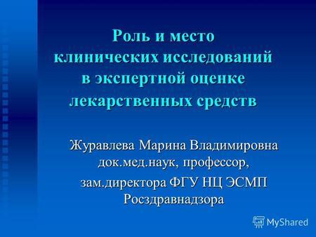 ВОЛЬСКАЯ МАРИНА Вся Украина - жители