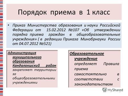 Детский сад №107 г. Владивосток. Скоро в школу.