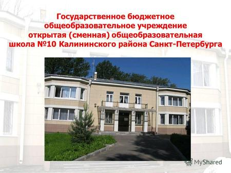 знакомства в калининском районе санкт петербурга