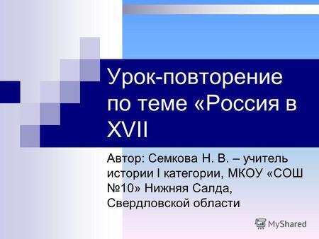 знакомства н новгород бесплатно и без регистрации