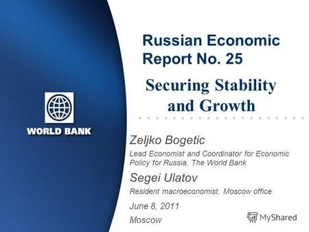Russian Economic Report No. 25 Zeljko Bogetic Lead Economist and Coordinator for Economic Policy for Russia, The World Bank Segei Ulatov Resident macroeconomist,