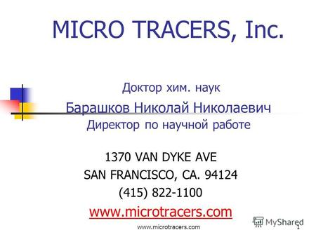 Www.microtracers.com1 MICRO TRACERS, Inc. Доктор хим. наук Барашков Николай Николаевич Директор по научной работе 1370 VAN DYKE AVE SAN FRANCISCO, CA.