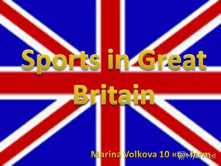 Sports in Great Britain The British like sport very much. They are fond of all kinds of sports. Many sports were invented in Great Britain and then spread.