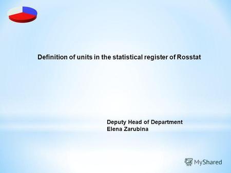 Definition of units in the statistical register of Rosstat Deputy Head of Department Elena Zarubina.
