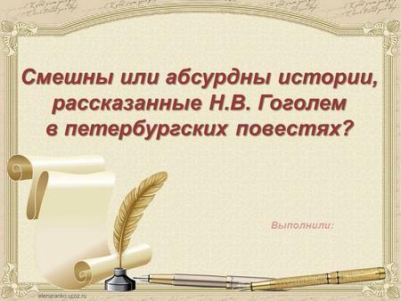 Петербургские повести википедия