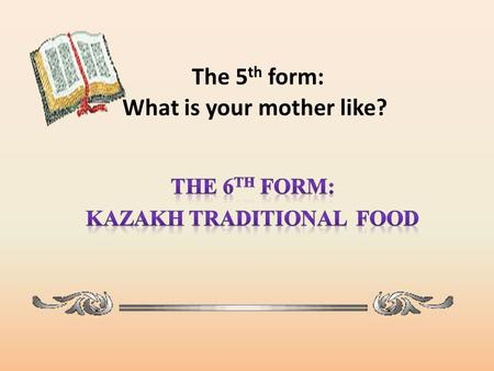 The 5 th form: What is your mother like? Phonetic drill Listen and say Clap, clap, clap, clap Stop, stop,
