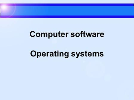 Computer software Operating systems. The objective of the lesson: To explain what the software is and why it exists; to learn to distinguish the system,