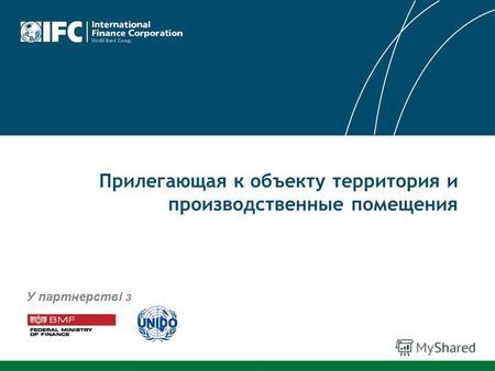 Гэлловэй Л Операционный Менеджмент Скачать