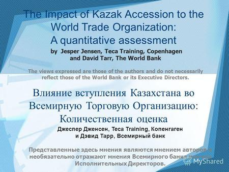 The Impact of Kazak Accession to the World Trade Organization: A quantitative assessment by Jesper Jensen, Teca Training, Copenhagen and David Tarr, The.